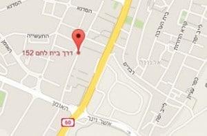 יקב סוכנות לביטוח - סניף ירושלים